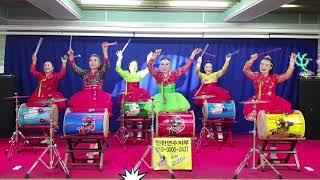 아랑고고장구인천연수지부  010  3000  2437 …