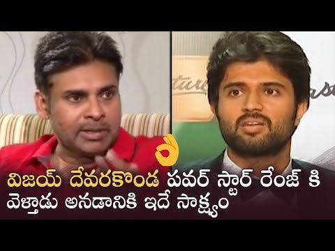 Pawan Kalyan and Vijay Devarakonda About New Directors | Greatness Of PSPK and Vijay Devarakonda