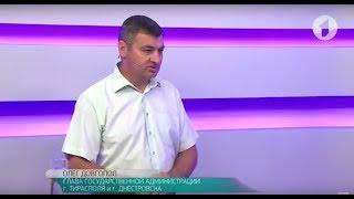 Олег Довгопол - о спорте и здоровом образе жизни / Утренний эфир