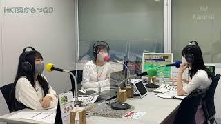 FMからつ『HKT発からつGO』 #24
