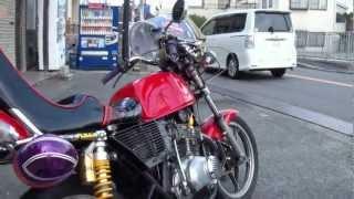 爆走天使 GS400E 湘南爆走族 江口洋介と同じバイク ビックえっちゃん.