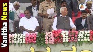Karnataka Election Results Highlights : BJP vs Congress   Vanitha News   Vanitha TV