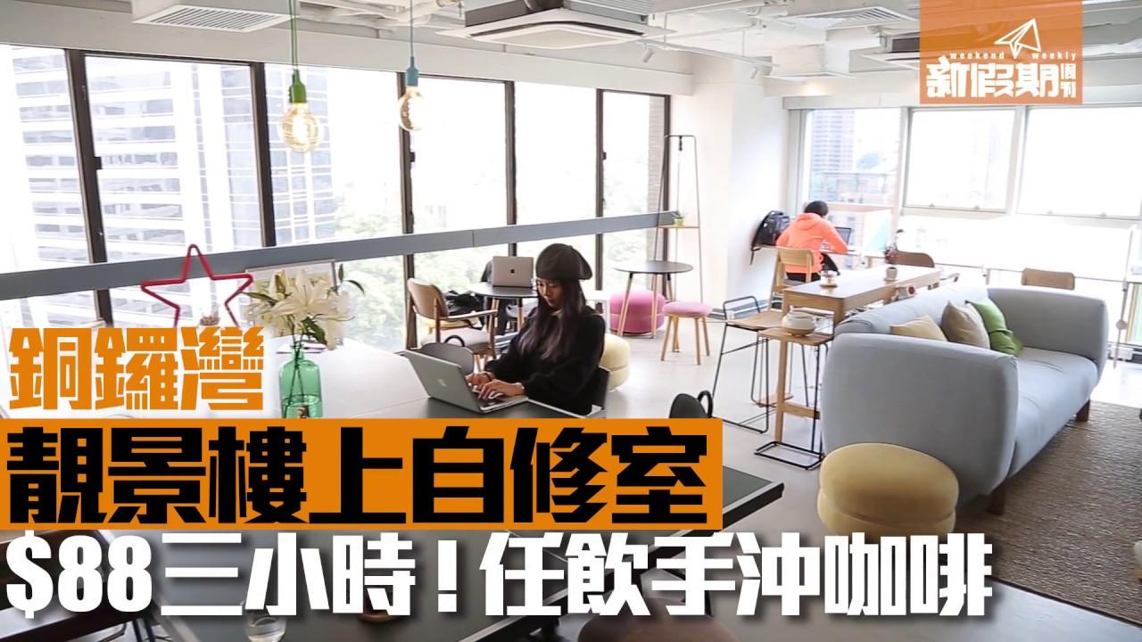 MEDIA | Desk-one 溫室