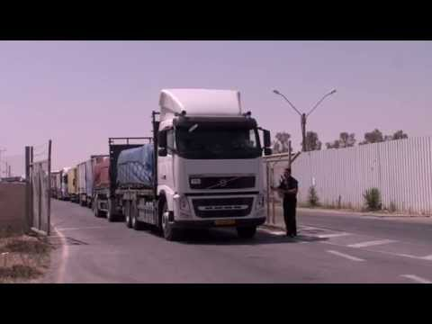 IDF Transfers Truckloads of Goods into Gaza