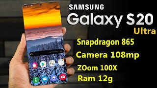 مواصفات وسعر Samsung Galaxy S20 Ultra | مميزات سامسونج جلاكسى اس 20 الترا | زوم 100x