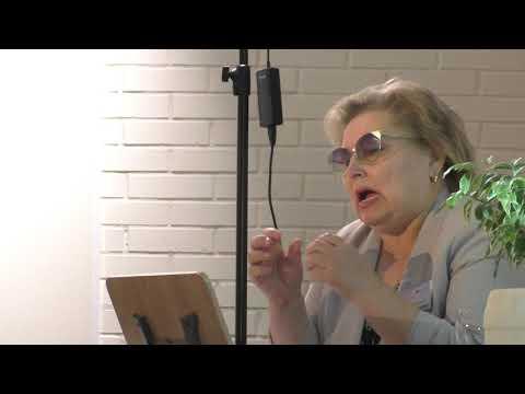 Ирина Ермакова . Начало