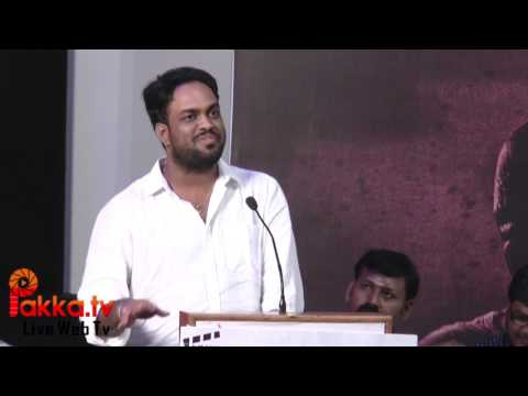 Ajay Ghosh Speech at Thappu Thanda Audio launch from YouTube · Duration:  11 minutes 12 seconds