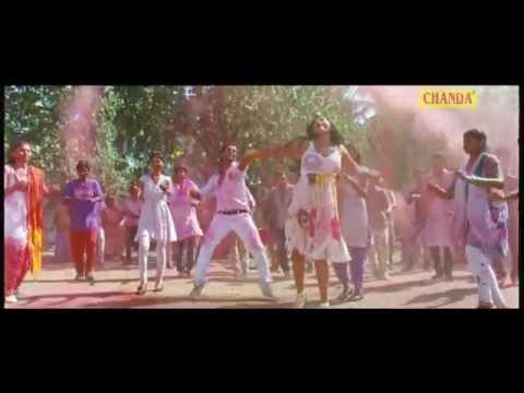 HD सरारा होली हे  Sarara Holi Hain  Bhojpuri Hot Song 2014  Dinesh lal Yadav, Monalisa
