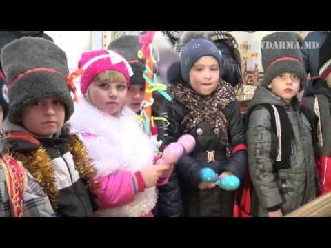 Детские сады Тюменской области
