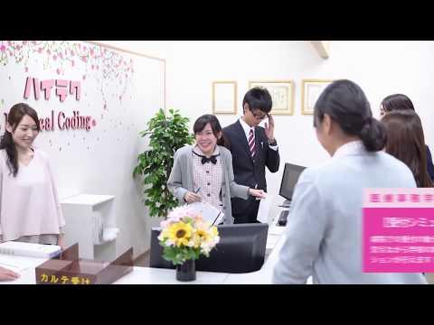 ハイテクの授業紹介(アクティブラーニング)