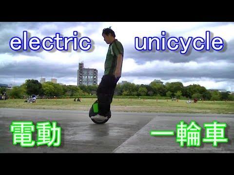 【ジャグラーの日常】電動一輪車でアイドリング練習(セグウェイじゃないよ)|electric unicycle