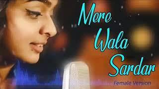 Mere wala sardar female version Ringtone Mp3 | T-Ringtone