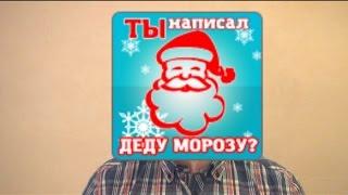 МАКС БРАНДТ И ДЕД МОРОЗ | БОНУС к ИБ | (4)