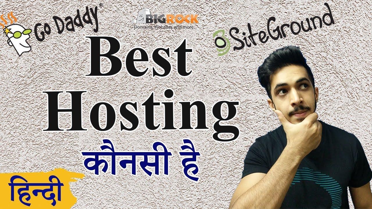 Best Web Hosting in India (2019) || Best Web Hosting For Wordpress, Cheap Web Hosting