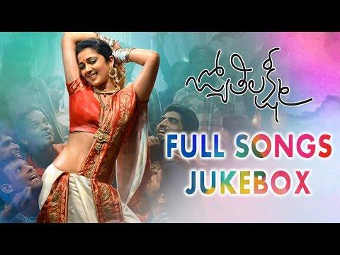 Jyothi Lakshmi Full Songs Juke Box   Charmme Kaur, Puri Jagannadh   Puri Sangeet