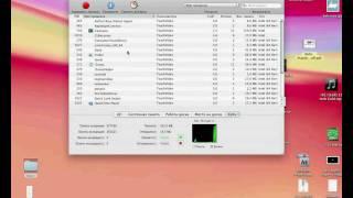 Ctrl Alt Del и Mac OS X 10.6 (35/44)