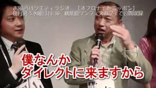 春日萌花、股のアカまで擦られる!:オフロナイトニッポン20120326 春日萌花 検索動画 24