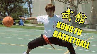 KUNG FU BASKETBALL