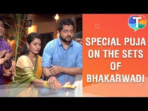 Special Puja On The Sets Of 'Bhakarwadi' | Deven Bhojani, Akshita Mudgal & Others