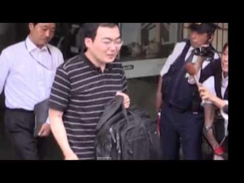 片山祐輔被告、笑み浮かべ車に「私が真犯人だ」PC遠隔操作事件◆弁護士会見、バツが悪すぎる。。