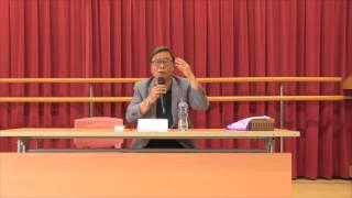 2017.05.19 基督教中國布道會聖道迦南書院 講座:香