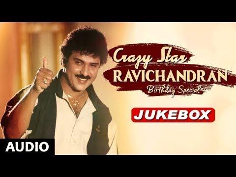 Birthday Special Crazy Star Ravichandran Hits | Ravichandran Kannada Superhit Songs