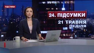 видео Авіаквитки в Росію