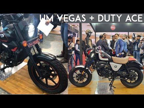 UM Vegas Crusier and  and Duty Ace Alternative to Bajaj Avenger? Auto Expo 2018