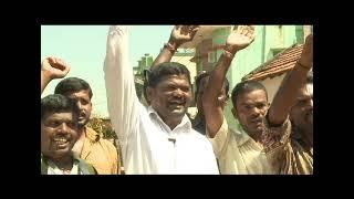 Uppara Bhageeratha documentary by RK Pallakki