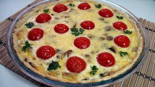 Лоранский пирог / Киш Лорен / Невероятно вкусный, Очень нежный, аппетитный и сытный