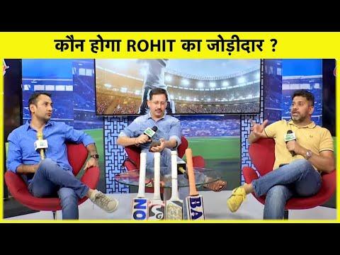 AAJ KA AGENDA: T20 World Cup में कौन होगा ROHIT का जोड़ीदार? | Sports Tak