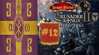 Crusader Kings 2: Holy Fury - Impero Bizantino [ITA] #12
