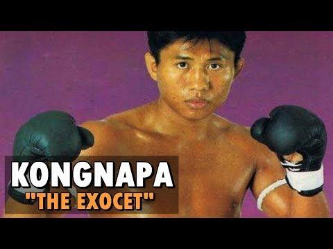 Kongnapa Watcharawit (Highlight)