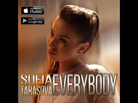 София Тарасова – Everybody (Audio)