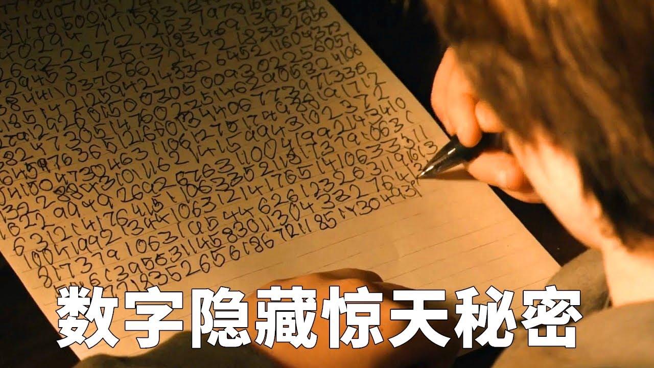 老師讓學生們畫未來,不料小女孩卻瘋狂寫數字,50年後所有人都驚呆了!