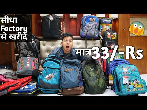 Bag Manufacturer Delhi | School bags and Traveling bags | Bag factory karawal nagar Delhi | VANSHMJ