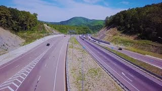 Highway on the Mountain Pass | Stock Footage