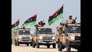 الجيش الليبي يعلن عن عملية عسكرية لتأمين مدينة سبها