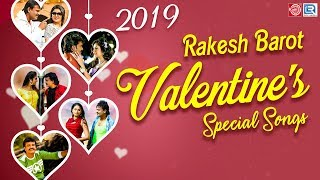 Rakesh Barot - Superhit Gujarati Romantic Songs | RDC Gujarati | Ram Audio