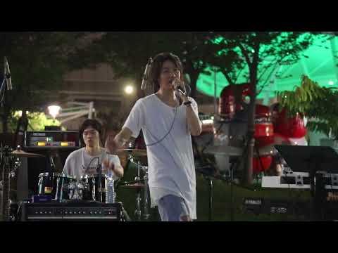 20180812黃少谷&本獸樂團-咱的故事@MUST音樂節兒童新樂園