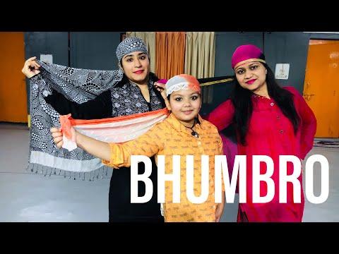 BHUMBRO | Shirley Setia, Parry G & Aditya Dev | Zumba | Dance Fitness with Priyank Dhakar Mp3