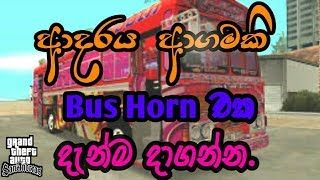 How to add adaraya agamaki horn to damrajini bus in gta san andreas