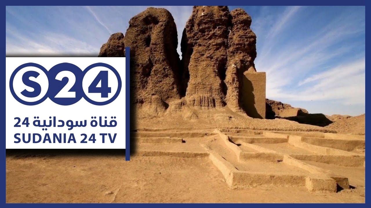الحضارة السودانية و تاريخ السودان القديم تحت اللمبة الموسم الثاني الحلقة الخامسة Youtube