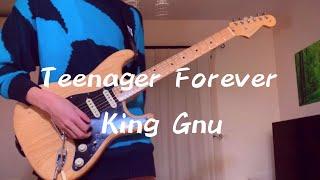 M ステ forever Teenager