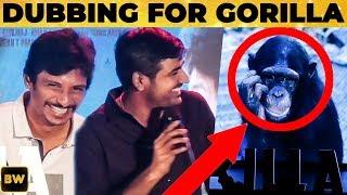 Ultimate Fun: Jiiva & Sathish's Dubbing for Gorilla | Gorilla Audio Launch