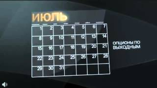 24Option рейтинг брокера(, 2015-02-04T12:24:17.000Z)