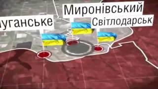 Ужасные бои в зоне АТО. ШОК! украинские военные отбили атаку сепаратистов!