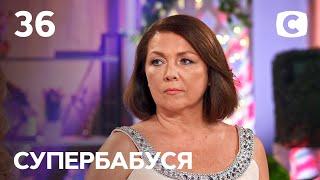 Бабушка-подружка Елена ходит с дочерьми на дискотеку – Супербабушка 1 сезон – Выпуск 36