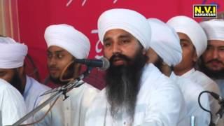 Parsang Makhan Shah Lubana | baba gurbaksh singh ji | badhni kalan wale