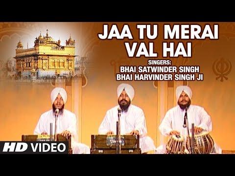 Jaa Tu Merai Val Hai (Shabad) | Bhai Satwinder Singh, Bhai Harvinder Singh Ji